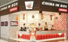 Como trabalhar na China in Box