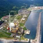 Como trabalhar na Usina Nuclear de Angra