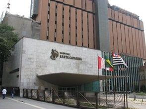 Hospital Santa Catarina entrada
