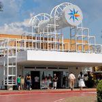 Shopping Aricanduva vagas de empregos